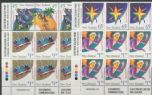 SG 1628a-34 Christmas 1991 set of 7 imprint blocks of 6 or 8 (NF1/160)